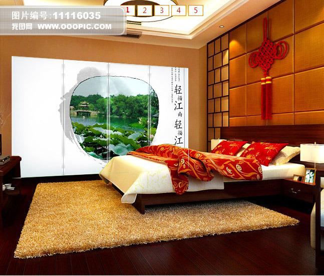 客厅电视背景墙模板下载(图片编号:11116035)_手绘墙