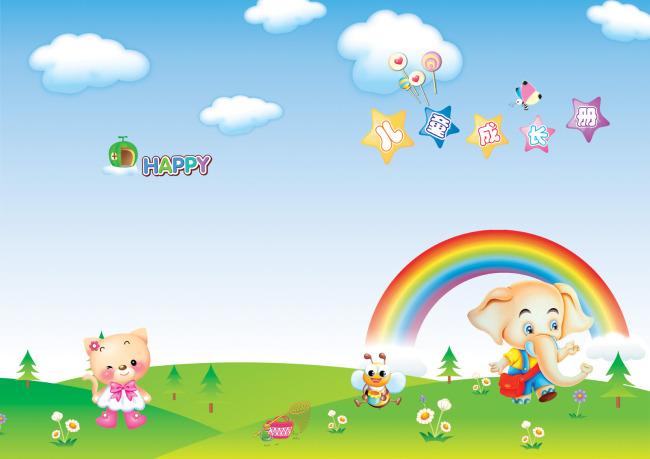 宝宝成长册图片下载 宝宝成长册