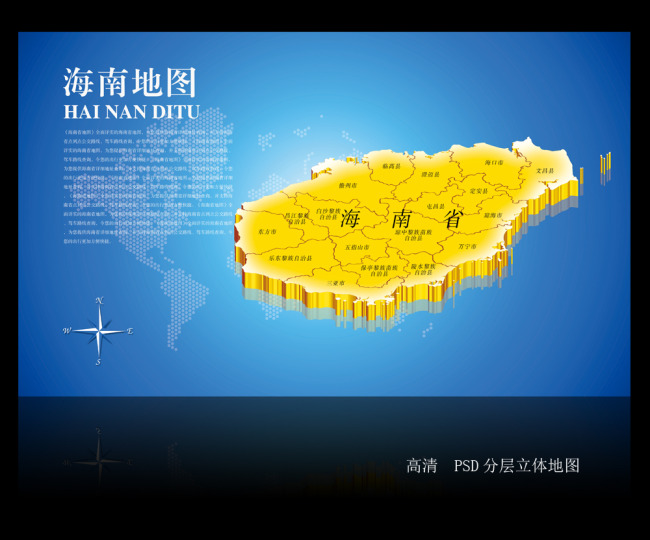 海南岛海口地图