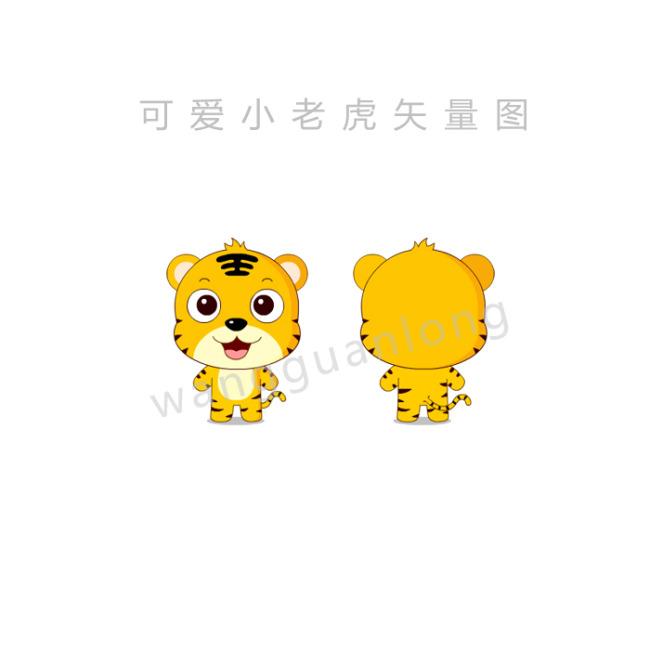关键词: 老虎 虎 q版 卡通形象 吉祥物 可爱 萌 漫画 小动物 说明:可