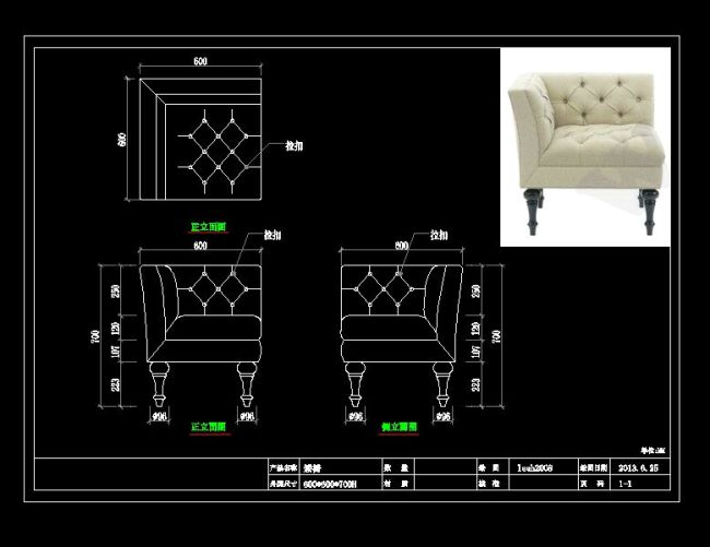 室内设计 cad图库 家具cad图纸 > 转角沙发  下一张> [版权