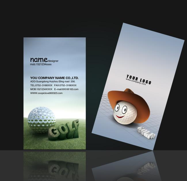 高尔夫名片模板下载 11123492 休闲娱乐名片 高档 二维码名片图片