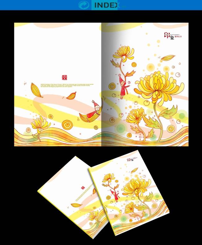 美术画册颜料手绘封面设计