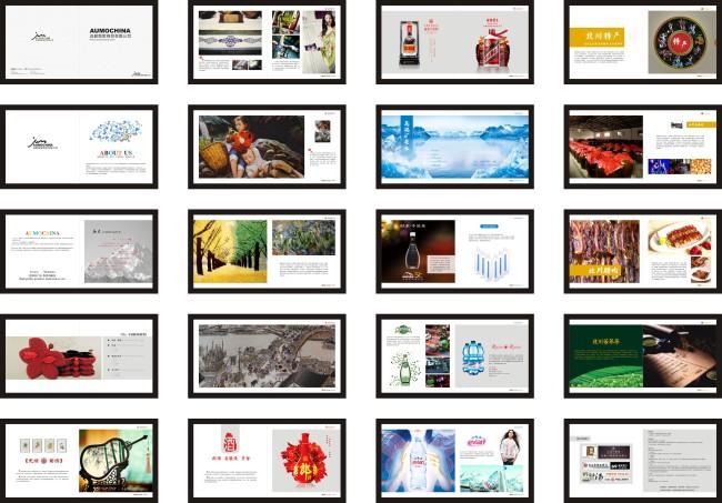 广告公司画册模板下载