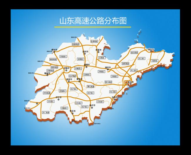 山东高速公路地图全图 图片合集