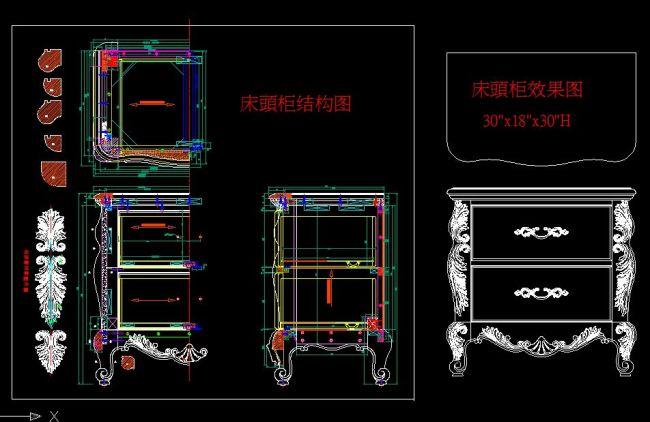 床头柜结构图