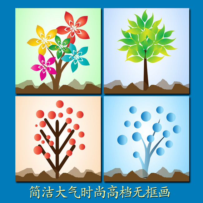 春夏秋冬四季树无框画图片
