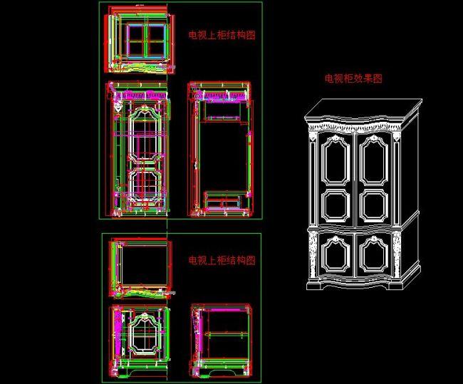 工程图 cad图纸 cad平面图 cad施工图 cad设计图 家具 电视柜 欧式