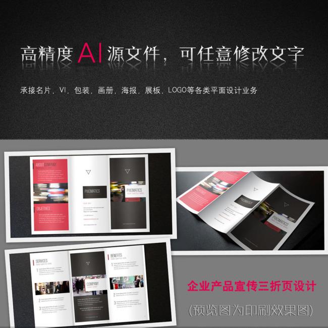 国外优秀dm宣传单设计模板
