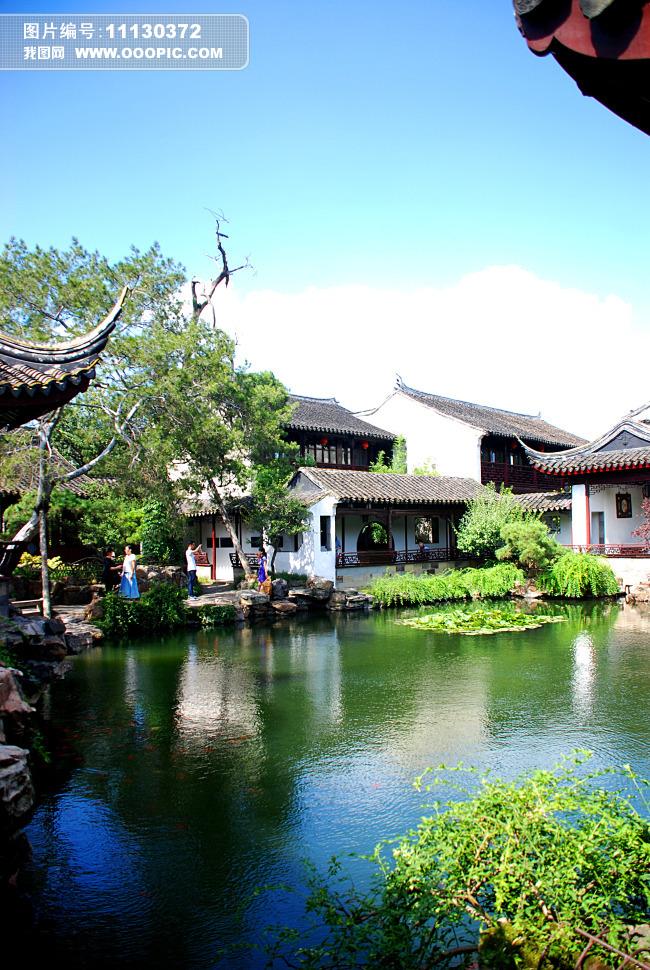 苏州园林网师园