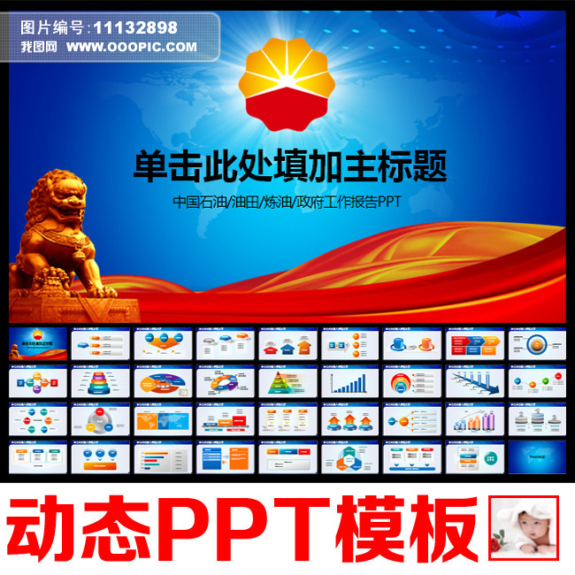 中国最大的设计稿,图片买卖平台