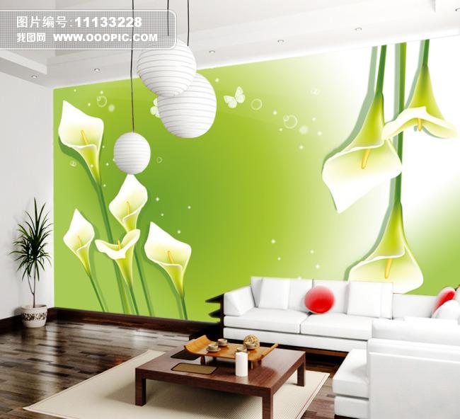 背景墙|装饰画 电视背景墙 手绘电视背景墙 > 绿色马蹄莲电视背景墙