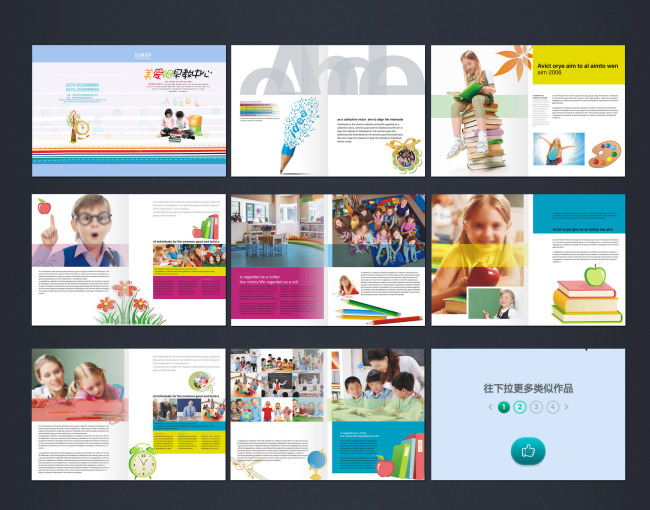 幼儿园画册模板下载(图片编号:11134707)_教育画册()