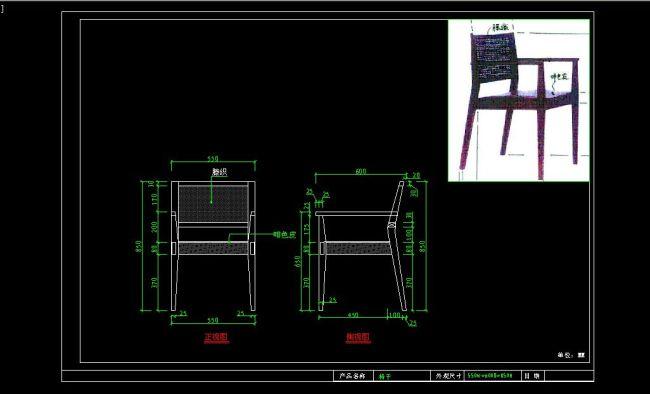 cad图纸 cad平面图 cad施工图 cad设计图 家具 椅子