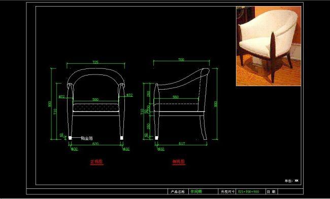 cad图库 家具设计图 椅子图纸 > 椅子结构图