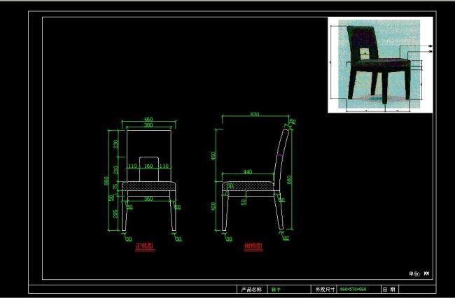 椅子三视图; cad三视图画法;