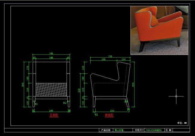 椅子设计三视图手绘椅子设计三视图