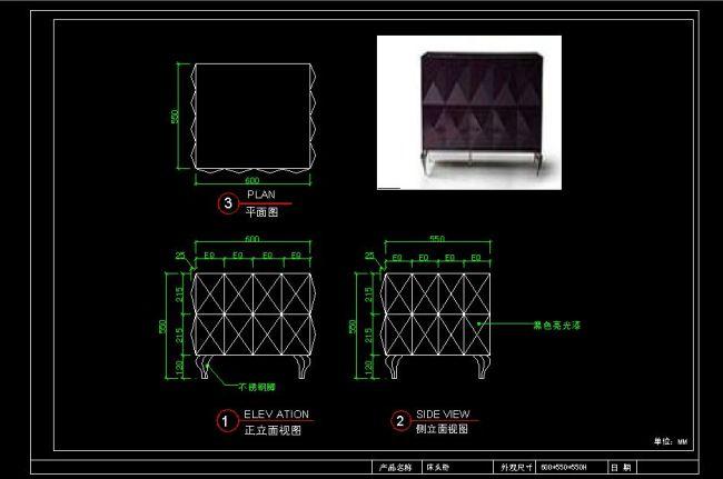 cad图库 家具设计图 柜子图纸 > 床头柜结构图