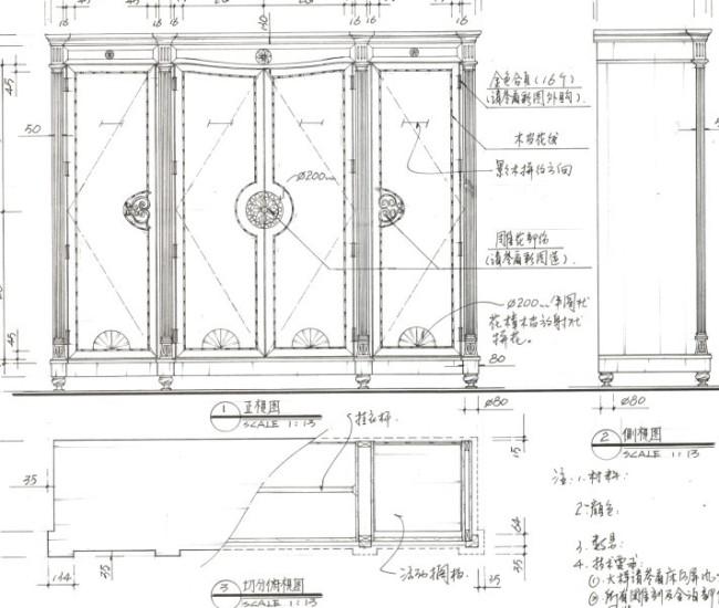 家具手绘图图片下载 家具