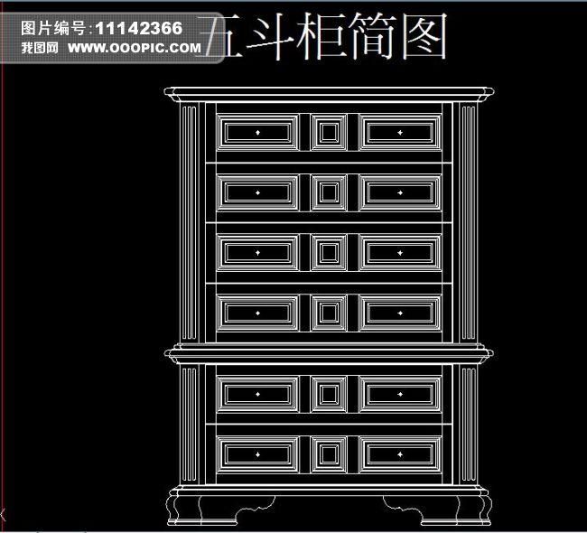 斗柜结构图模板下载(图片编号:11142366)_柜子图纸_图