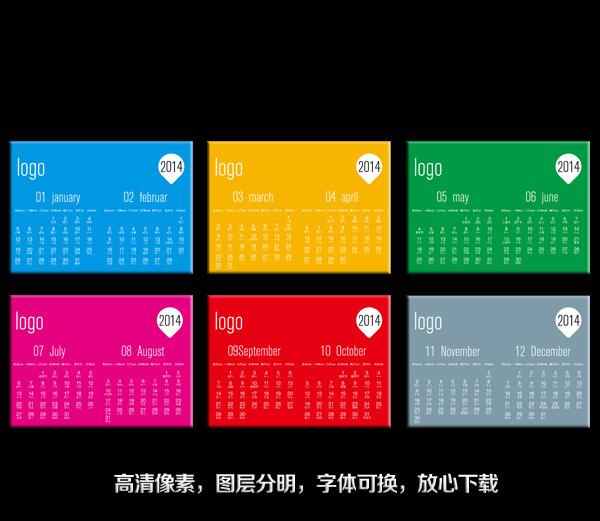2014年日历模板模板下载(图片编号:11145597)_其他__.