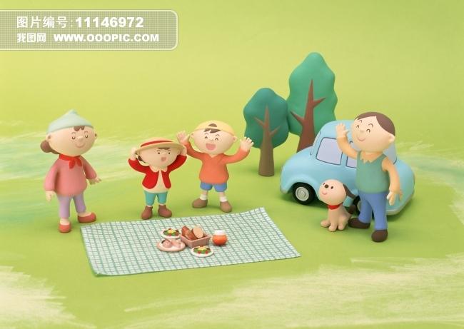 x幸福温馨家庭卡通图片展示