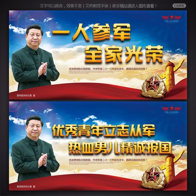 中国梦 习近平 十八大目标