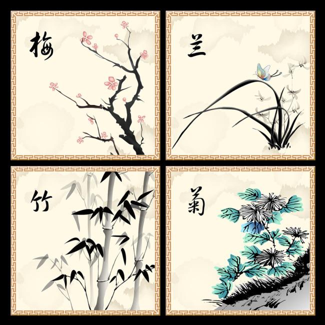 用毛笔画的竹子图片