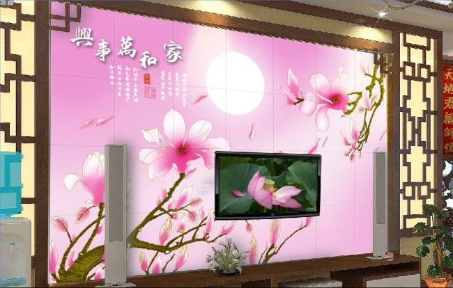 背景墙|装饰画 电视背景墙 手绘电视背景墙 > 客厅电视背景墙图片  下