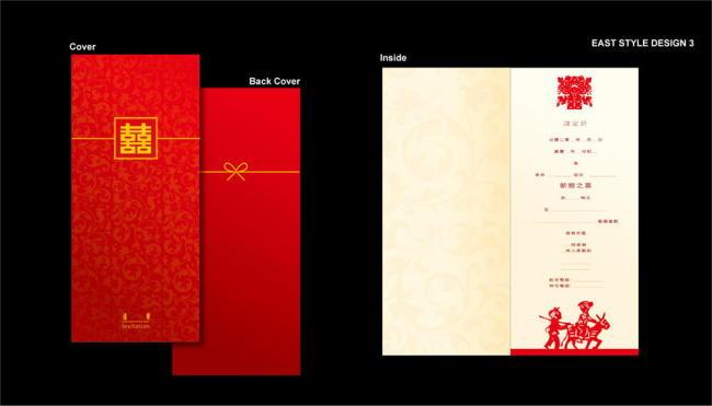 中式风格结婚请柬模板下载(图片编号:11149883)_请帖