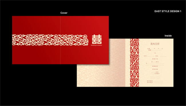 中式花纹婚礼请柬模板下载(图片编号:11149888)_请帖