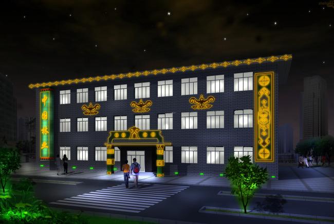背景墙|装饰画 其他 室外设计 > 大楼夜景照明灯光ps设计源文件  下图片