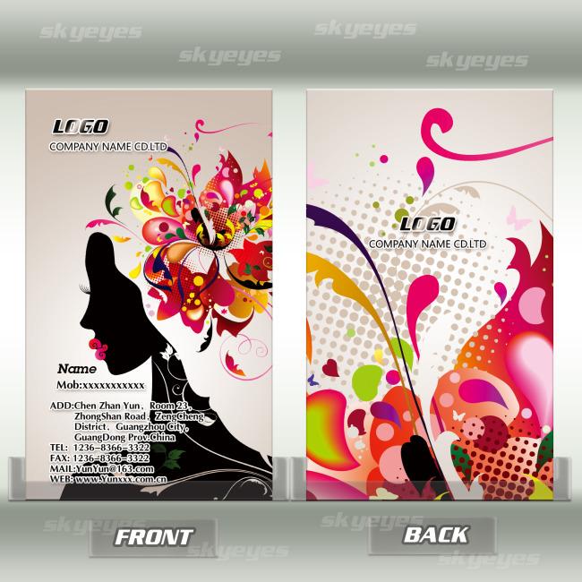 女性美容时装设计名片模板下载(图片编号:11153649)