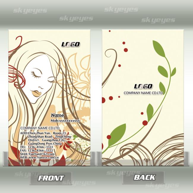 平面设计 vip卡|名片模板图片