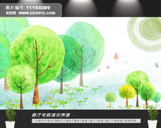 手绘树林卡通艺术简约电视背景墙