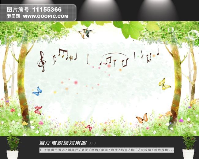 绿色手绘卡通唯美清新环保儿童电视背景墙