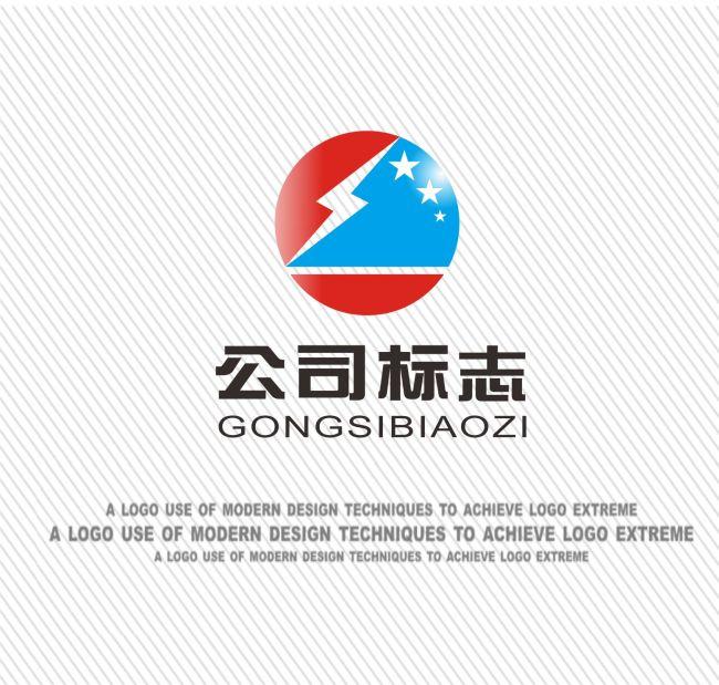 科技电气类logo标准