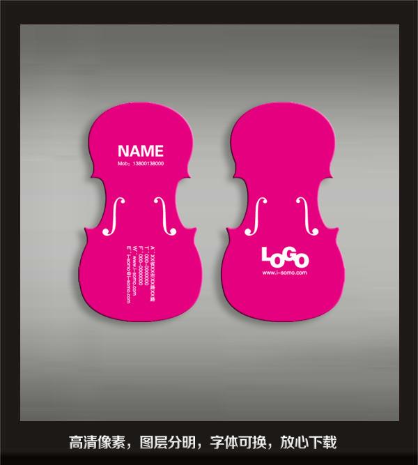小提琴名片模板下载(图片编号:11162897)