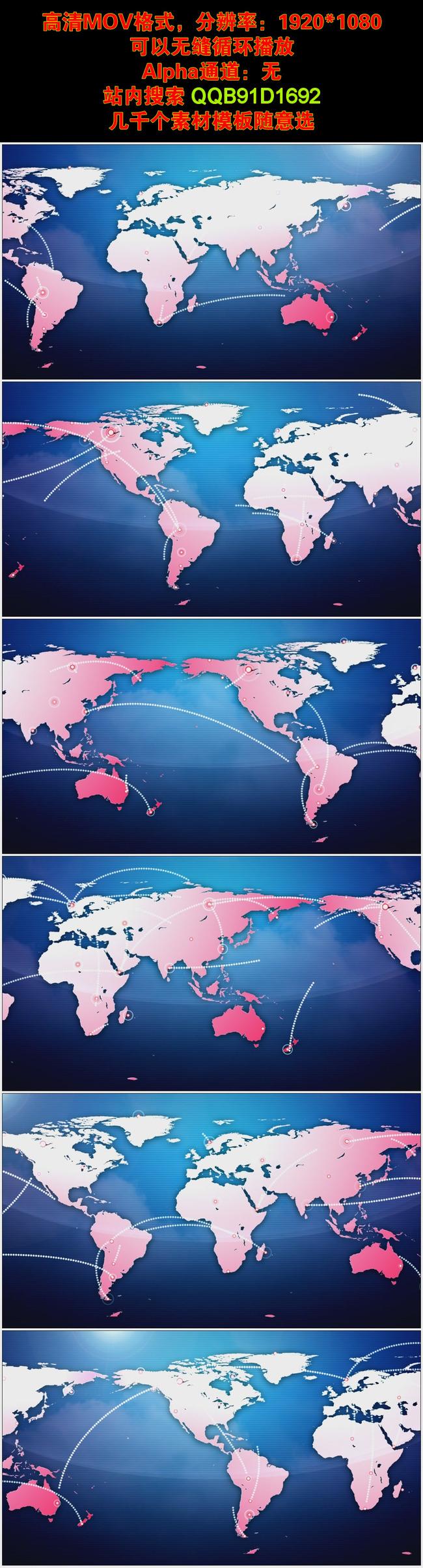 多彩世界手绘地图系列:多彩世界摘要_乐乐简笔画