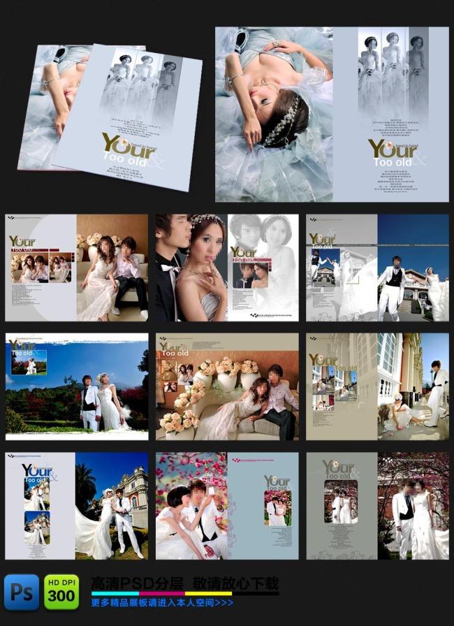 婚纱影楼画册模板模板下载(图片编号:11165814)