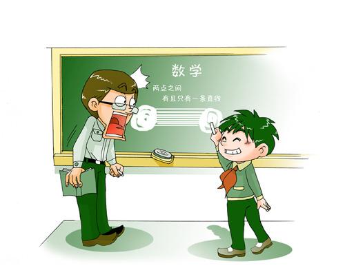 幽默漫画人物插画淘气小学生气老师
