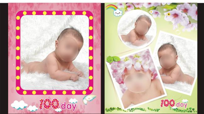 平面设计 海报设计 其他海报设计 > 宝宝生日百日宴海报  下一张&nbsp