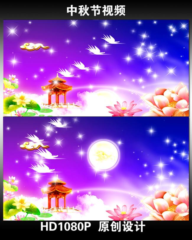 中秋节通用视频模板下载 11169871 电视片头 AE模版