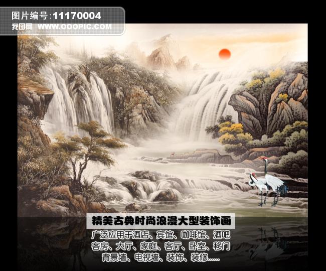 形象墙 背景墙 壁纸 墙画 墙纸 墙体 手绘 山水 风景 电视背景墙