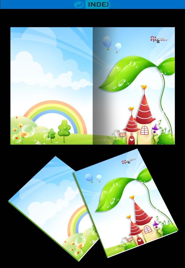 绿色卡通儿童学校学习招生画册设计模板下载