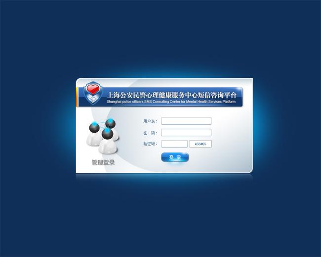 网站登录界面模板下载 网站登录界面图片下载ui设计