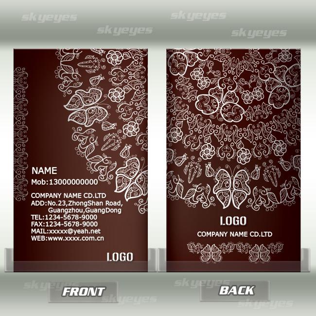 竖式咖啡色印花名片
