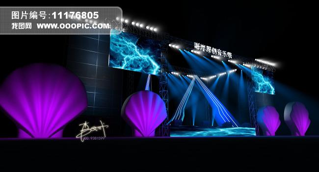 音乐节舞台舞美设计效果图