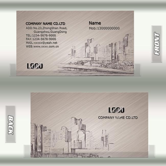 房地产建筑装潢名片模板下载图片下载