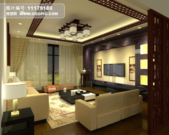 中式简约客厅效果图图片素材(图片编号:11179180)